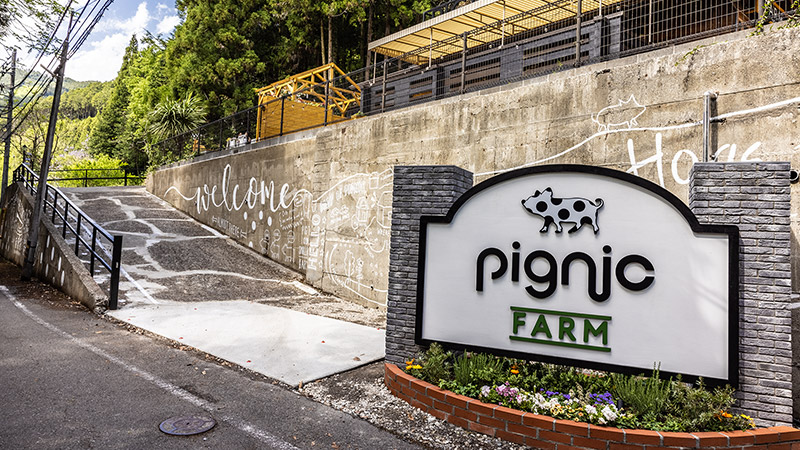 pignic farm & cafe