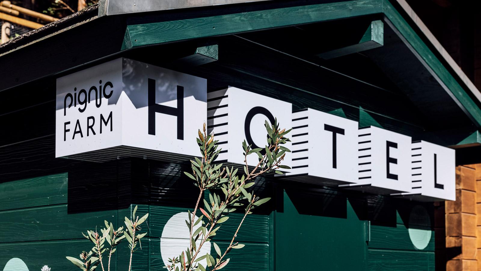 pignicホテル